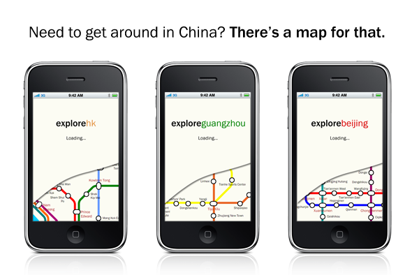 New iPhone apps for Beijing, Guangzhou and Hong Kong coming soon