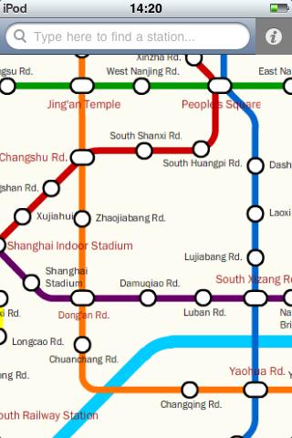 ExploreShanghai Shanghai Metro map version 1.1 including Line 7