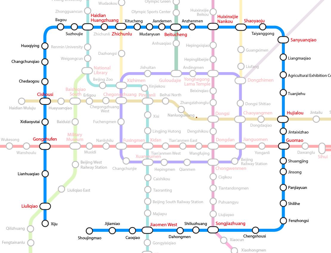 Beijing Subway Line 10 If You Like It Then You Should